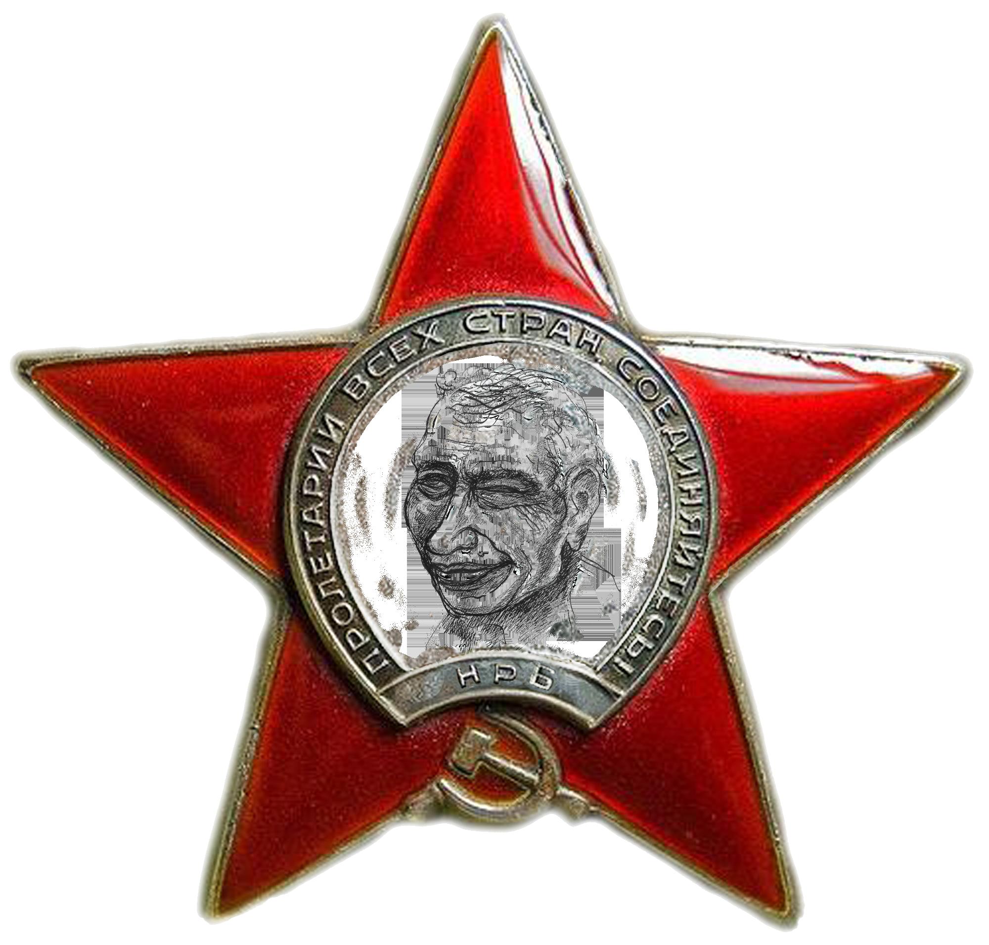 orden-krasnoj-zvezdi-
