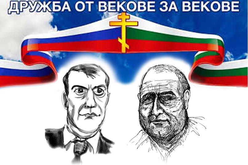 BB-MEDVEDEV